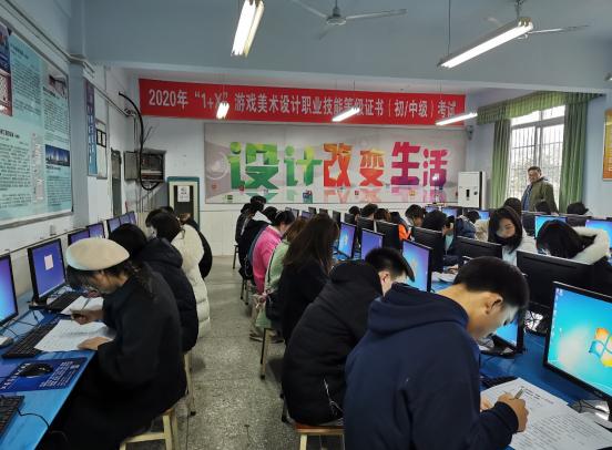 完美世界教育游戏美术设计1+X证书首批考核成功举行