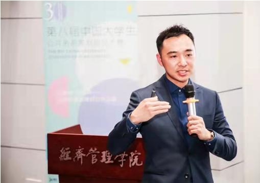 完美世界控股集团助力赋能中国品牌叙事与传播