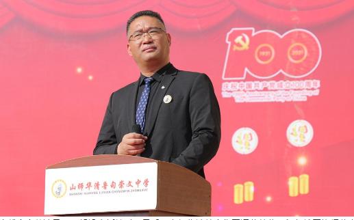 云南昭通崇文中学:中高考誓师大会场面震撼,数千人齐喊励志口号!